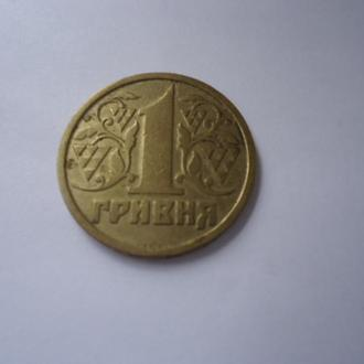 1 гривна 1996