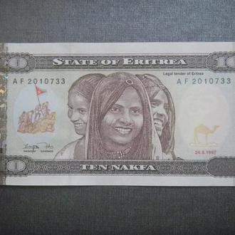 Эритрея 10 накфа 1997 UNC