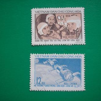 Вьетнам 1972  Космос  * Полн. сер.