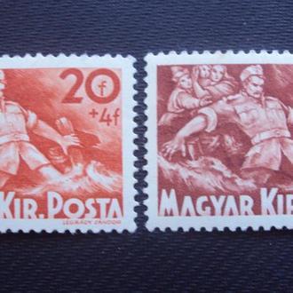 Венгрия 1940г.негаш.