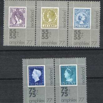 Нидерланды - почта 1976 - Michel Nr. 1083-87 **