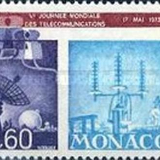 Монако 1973 Телекоммуникации