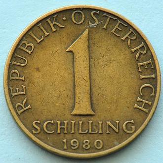 (А) Австрия 1 шиллинг 1980