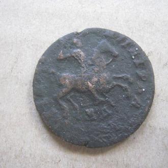 Копейка  1712 г.