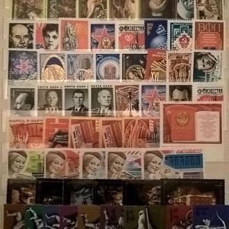 Набор марок 1977 г. ** - 72 шт