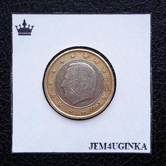 Бельгия. 1 евро 2002 г. Состояние!