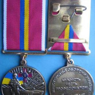 Медаль Участнику АТО Защитнику Украины Состояние Люкс Оригинал