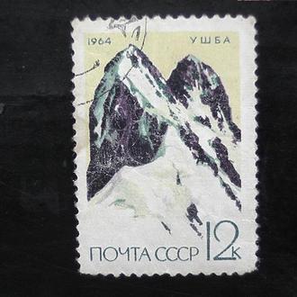 Советский альпинизм.