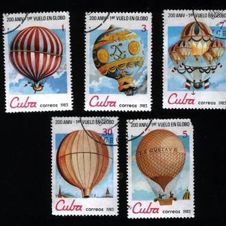 Куба 1983 «200-летие первого полёта человека»