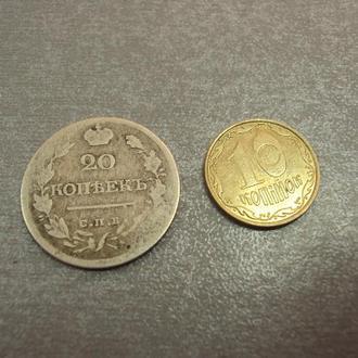 монета 20 копеек 1820 год серебро 3,75 г