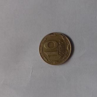 Монета Украины 10 коп 1992 года.