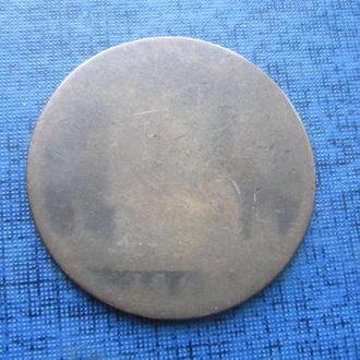 монета 1 пенни Великобритания 1860_ ? как есть №2