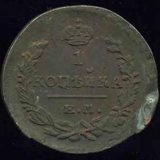 1 копейка 1821 Е.М. - Н М. Большой кружок (монетная заготовка). Сохран