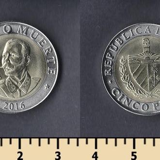 Куба 5 песо 2016