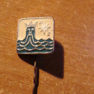 нептун праздник нептуна (2)