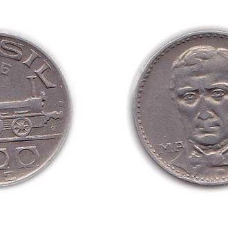 Бразилия 200 рейс 1936