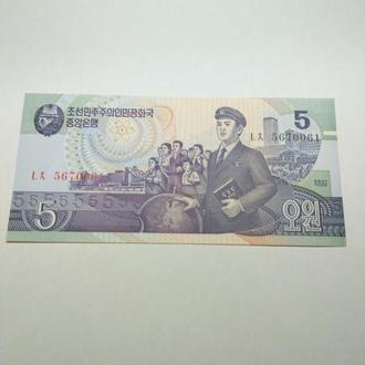 5 вон Северная Корея, пресс Unc, оригинал