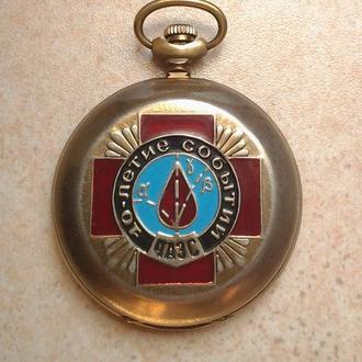 Часы  карманные Молния 10 лет событий на Чернобыльской АЗС