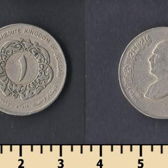 Иордания 1 динар 1998