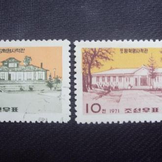 КНДР 1971г.гаш.
