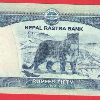 50 Рупий 2016 Снежный Барс,(2) Непал