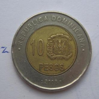 ДОМИНИКАНСКАЯ РЕСПУБЛИКА, 10 песо 2008 года (БИМЕТАЛЛ).
