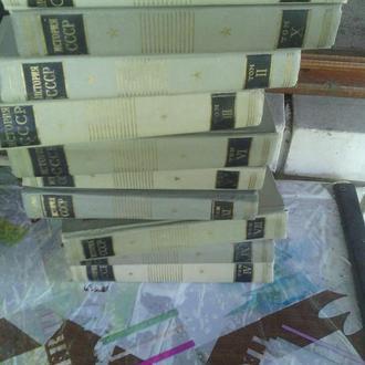 Продам все тома Истории СССР 1966