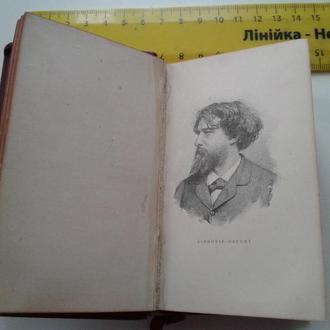 2 книги-миниатюрки для каретного чтения. Французский.