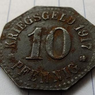 10 пфеннигов 1917 Не чищеная  № 9