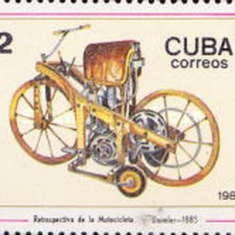 Куба 1985 Мотоциклы (полная серия)