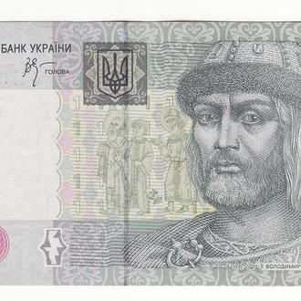 1 гривна Стельмах 2005 Украина БН Соxран!