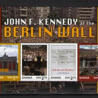 Гана 2014 Берлинская Стена История Личности блок MNH **