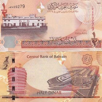 Bahrain Бахрейн - 1/2 Dinar 2006 ( 2017 ) UNC JavirNV