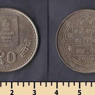 НЕПАЛ 10 РУПИЙ 1994