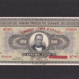 1000 драхм 1926г. Греция.