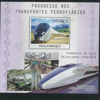Мозамбик 2009 MNH