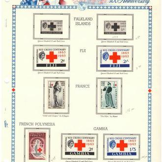 Брит.колонии и др Фиджи Франция Фр. Полинезия Гамбия Красный Крест 1963 4 серии лист*