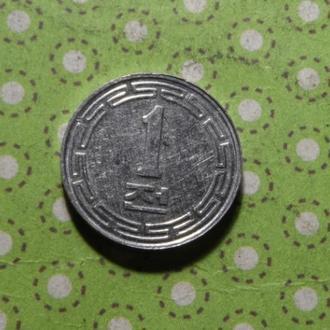 Северная корея 1959 год монета 1 чон !