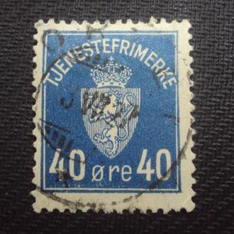 Норвегия 1926г.