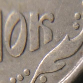 Украина 1992 год монета 50 копеек брак !