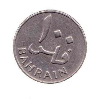 ZM Бахрейн  1965 г - 100 филсов  -  2 скана -