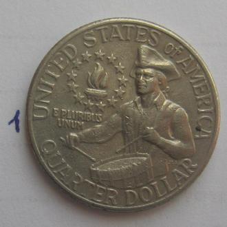 США, 25 центов 1976 года (БАРАБАНЩИК).