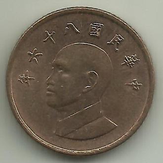 Тайвань 1 юань 1997 UNC