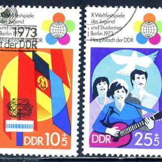 ГДР. Фестиваль студентов (серия) 1973 г.