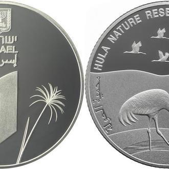 Израиль 1 шекель 2014. Серебро. Цапля, аист