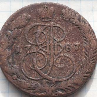 5 копеек 1787