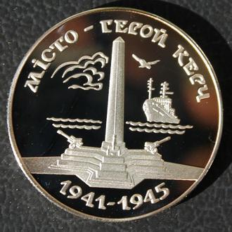 Копии Памятных Монет НБУ 200000 кар. 1995г город-герой Керчь