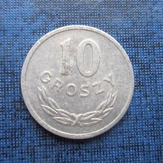 монета 10 грошей Польша 1973
