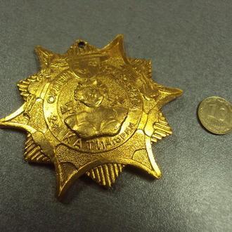 орден одессита 2 катигории  №598