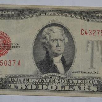 2 Доллара / 2 Dollars (США / USA) (1928)